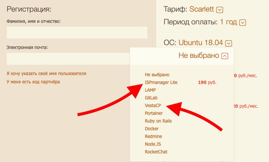 хостинг сервера майнкрафт