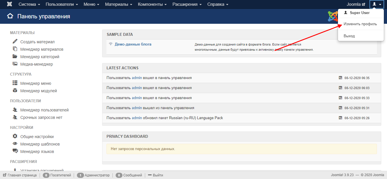 source dedicated server config file