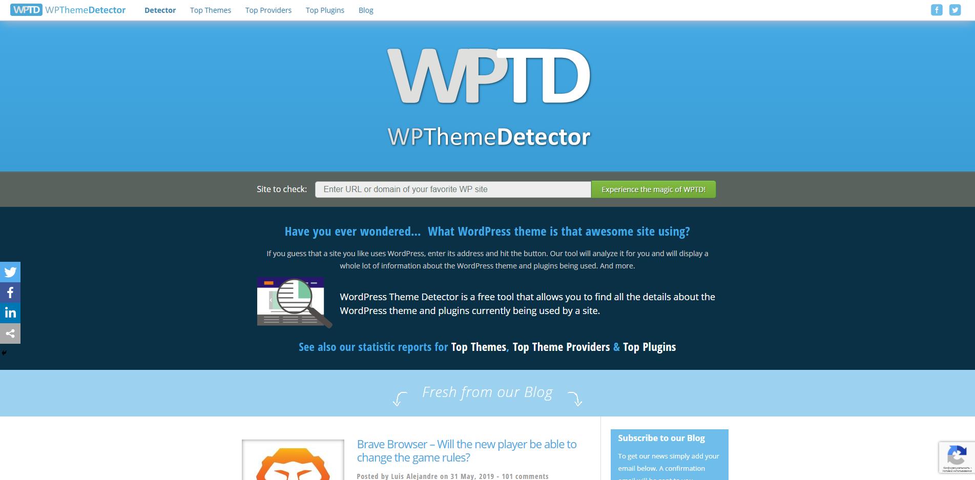 Детектор тем Wpthemedetector