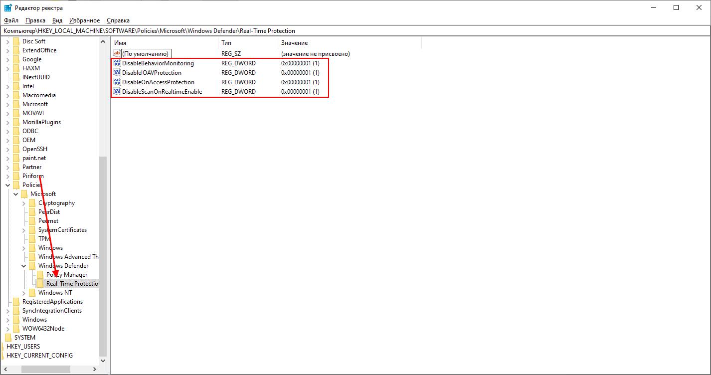 Как полностью отключить защитник Windows через реестр