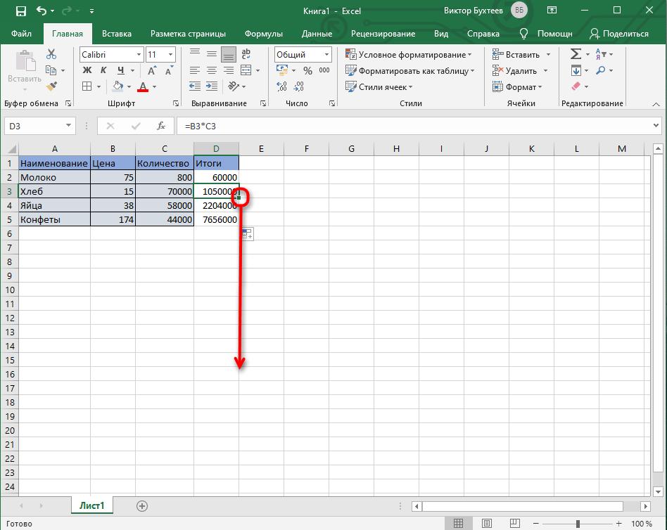 Расстягивание ячейки с формулами в Microsoft Excel
