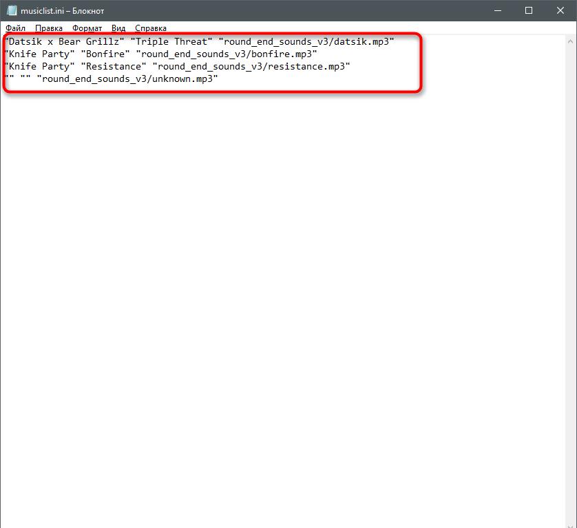 Редактирование содержимого плагина музыки для сервера Counter-Strike 1.6
