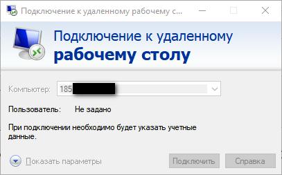 хостинг серверов сборками