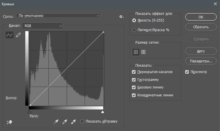 Редактирование параметров ретуши фотографий в Adobe Photoshop