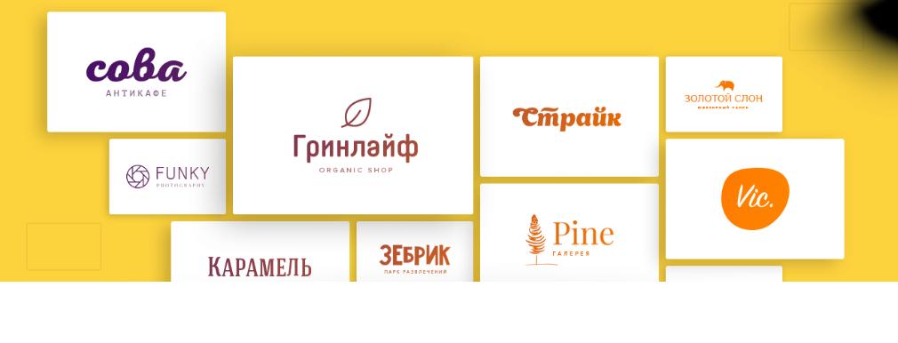 Пример работы нейросети по созданию логотипов