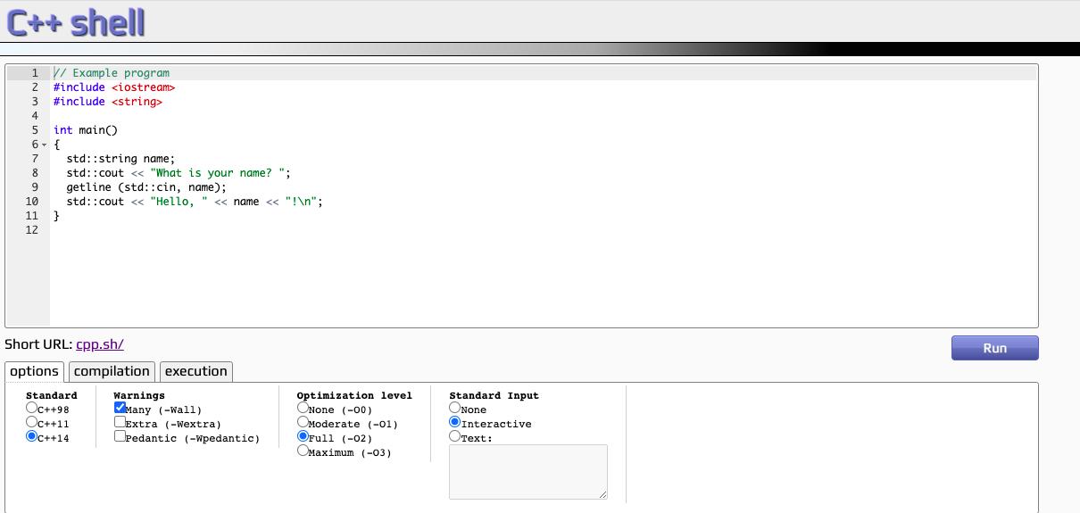 Интерфейс сервиса C++ Shell