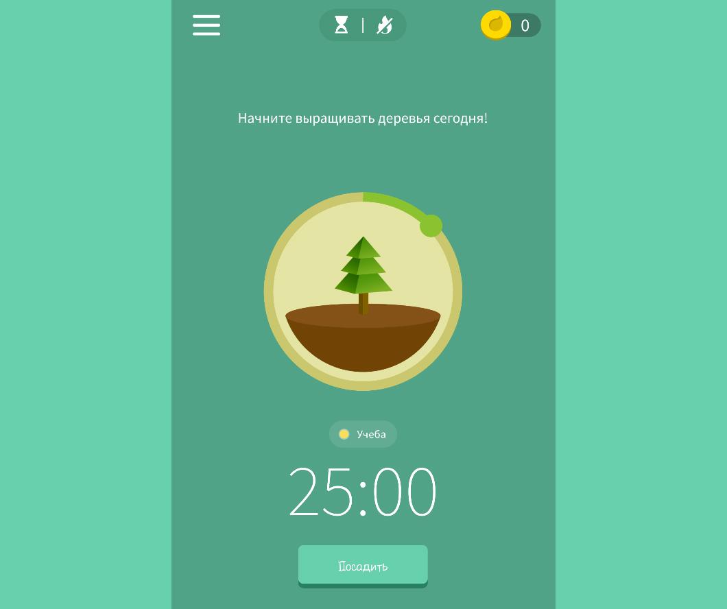 Мобильное приложение Forest для управления временем