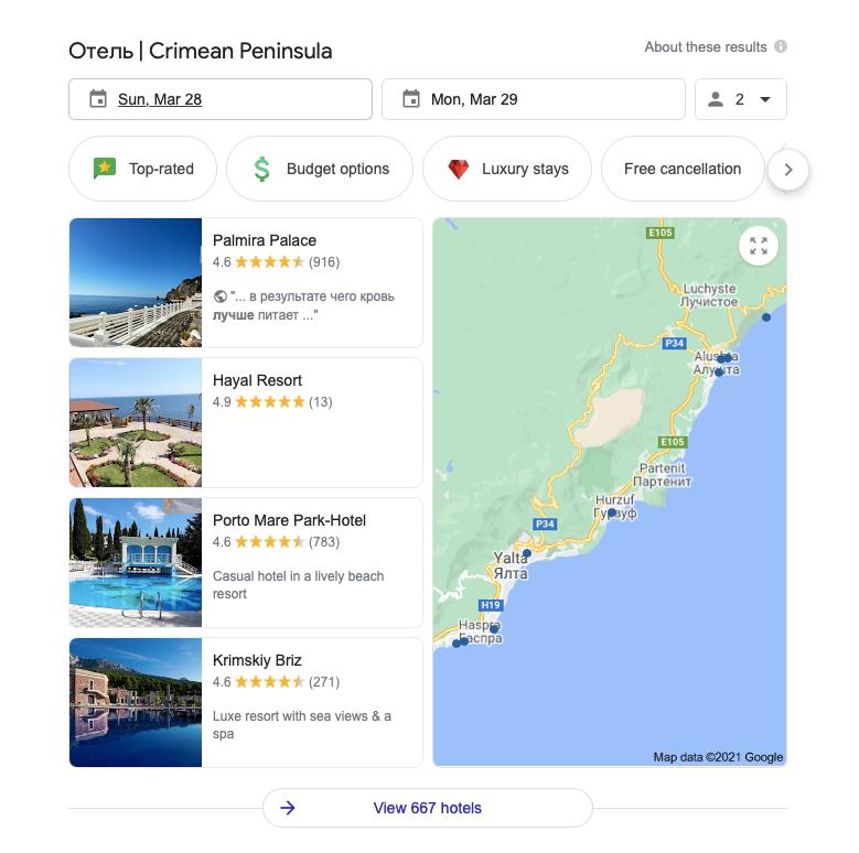 Рейтинг мест на основании пользовательских отзывов в Google