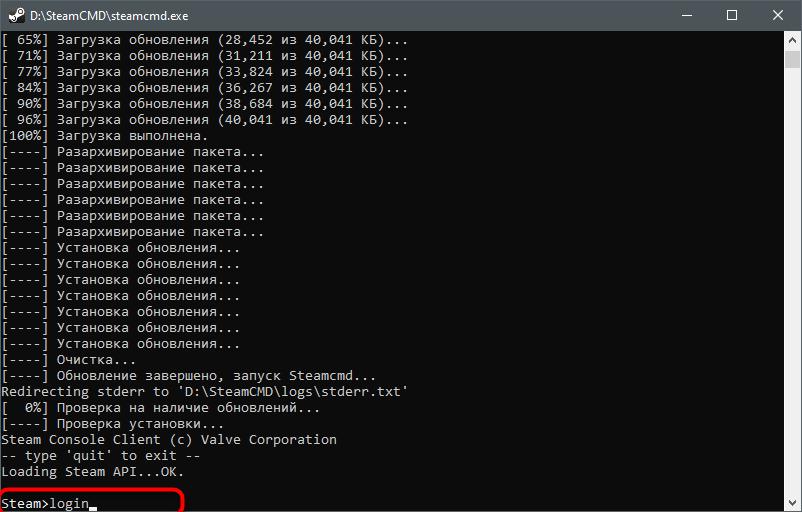 Авторизация в программе для создания сервера в CS 1.6 через SteamCMD