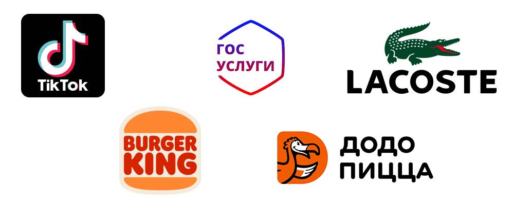 Примеры логотипов комбинированного вида