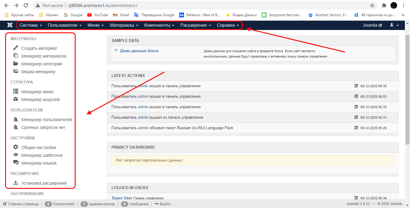 хостинг joomla в украине