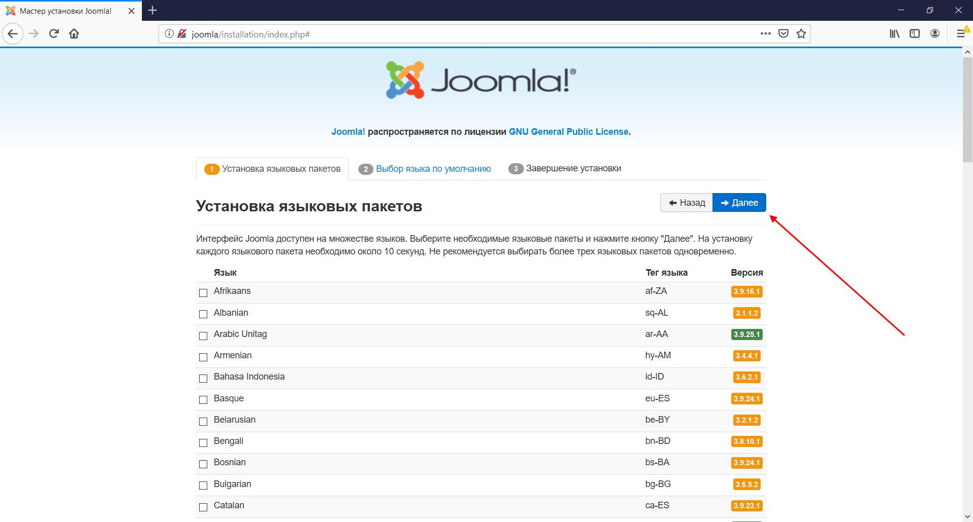 Русификация CMS Joomla