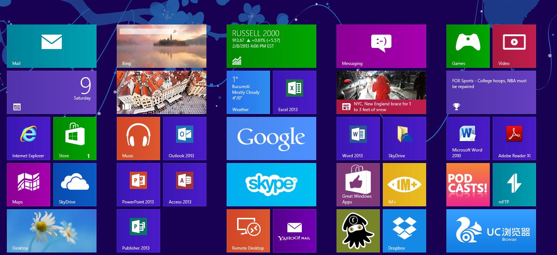 Скриншот с Metro-приложениями для Windows