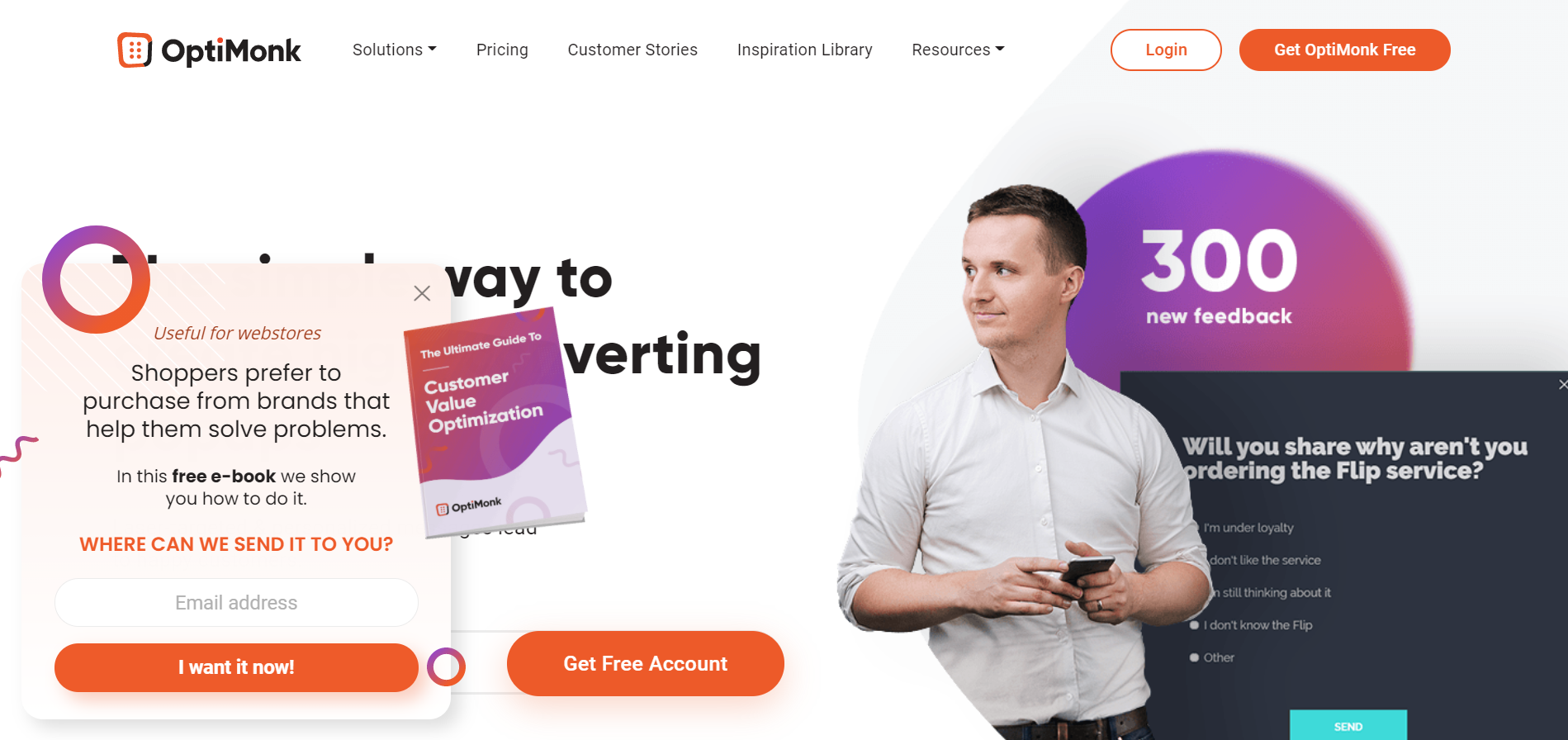 OptiMonk сервис для создания pop-up окна