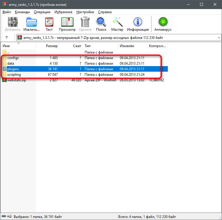 Ознакомление с файлами плагина рангов на сервер Counter-Strike 1.6