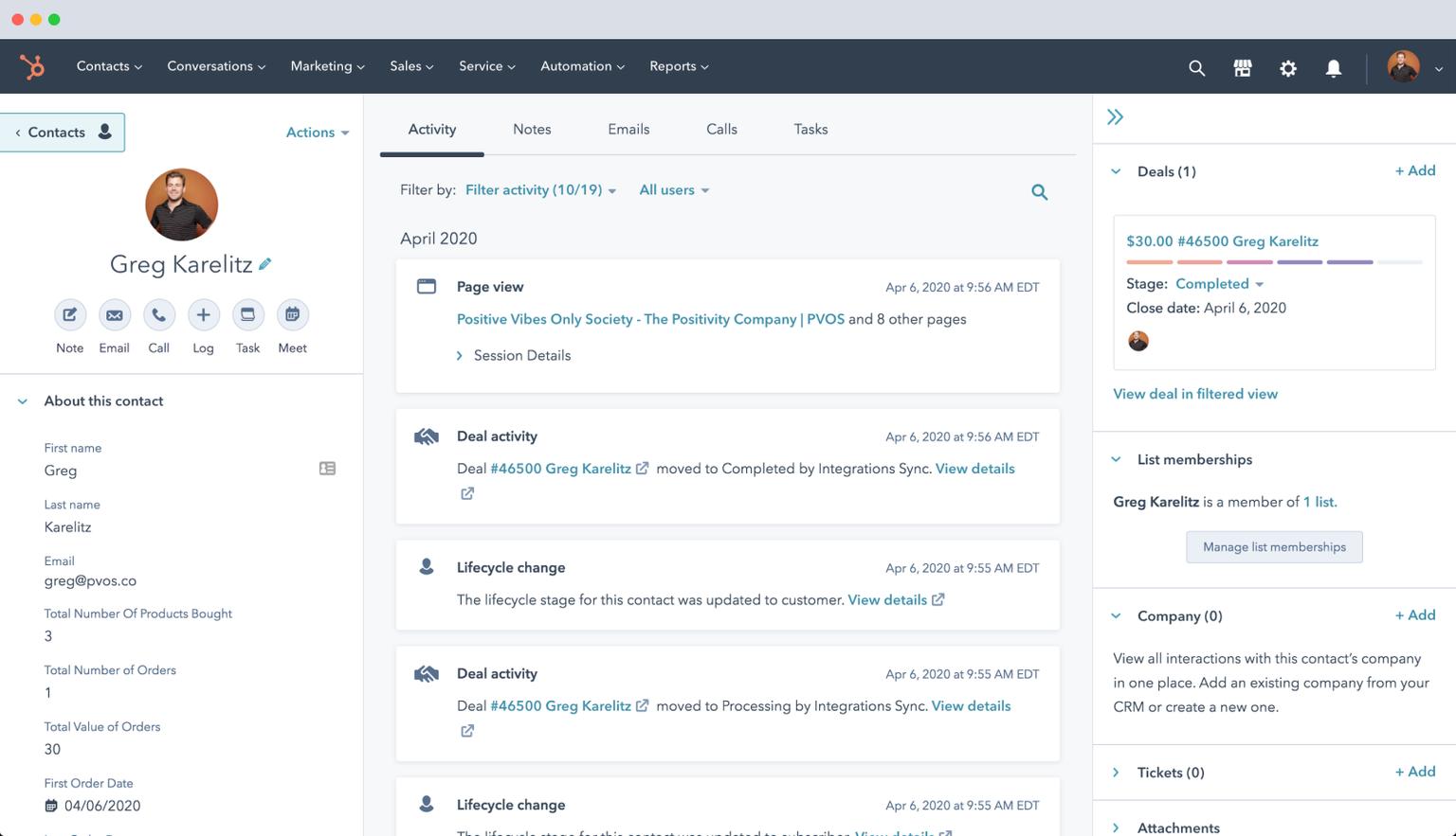 Интерфейс плагина HubSpot для WooCommerce
