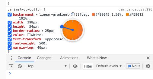 Выбор угла наклона в CSS-документе