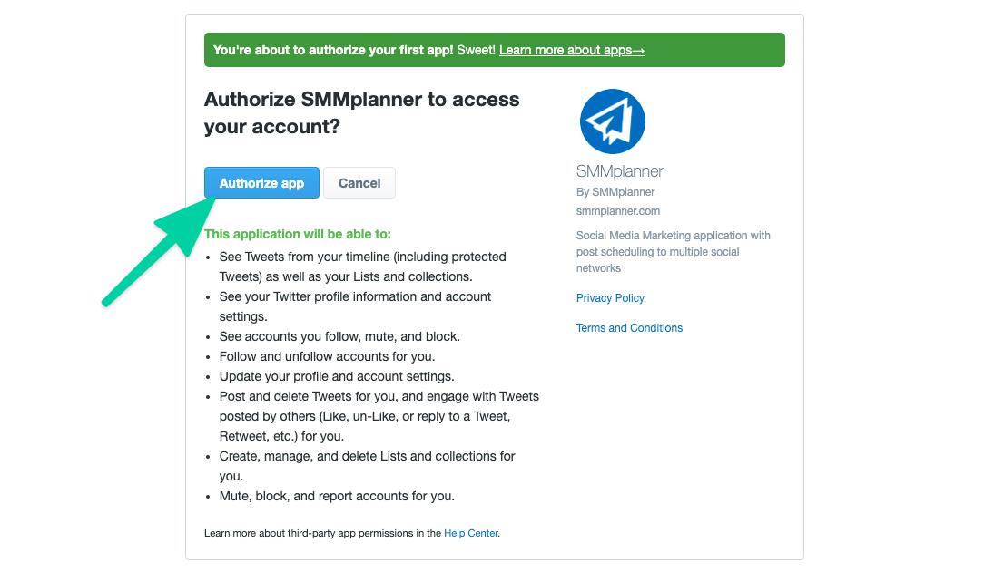 Кнопка авторизации SMMplanner в Твиттере