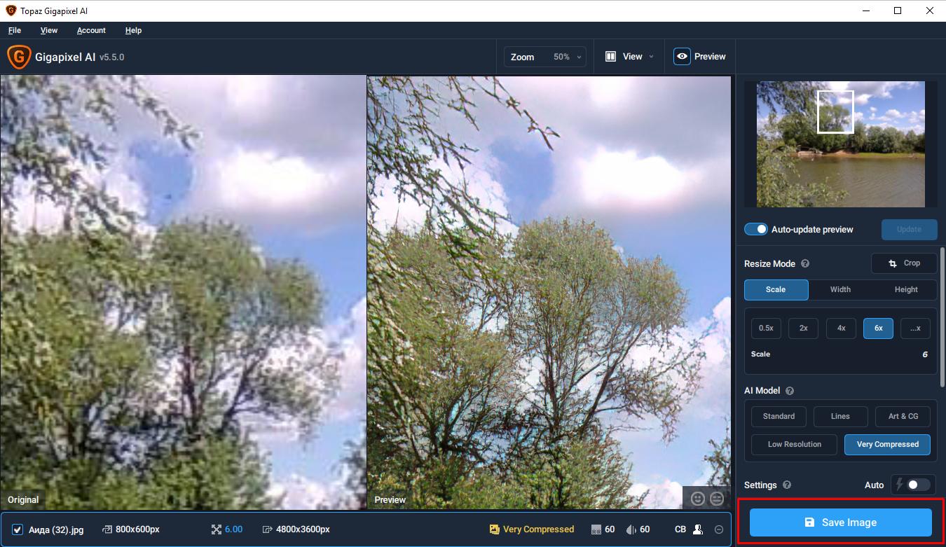 Gigapixel AI - улучшение фото