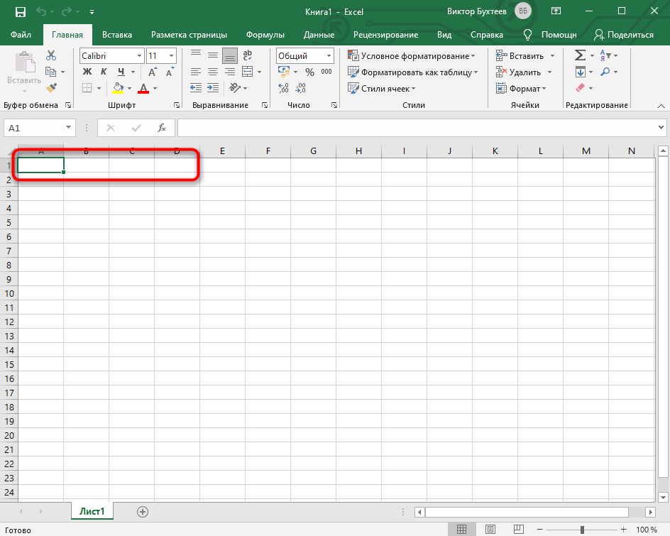 Создание названий для столбцов при ручном создании таблицыв Microsoft Excel