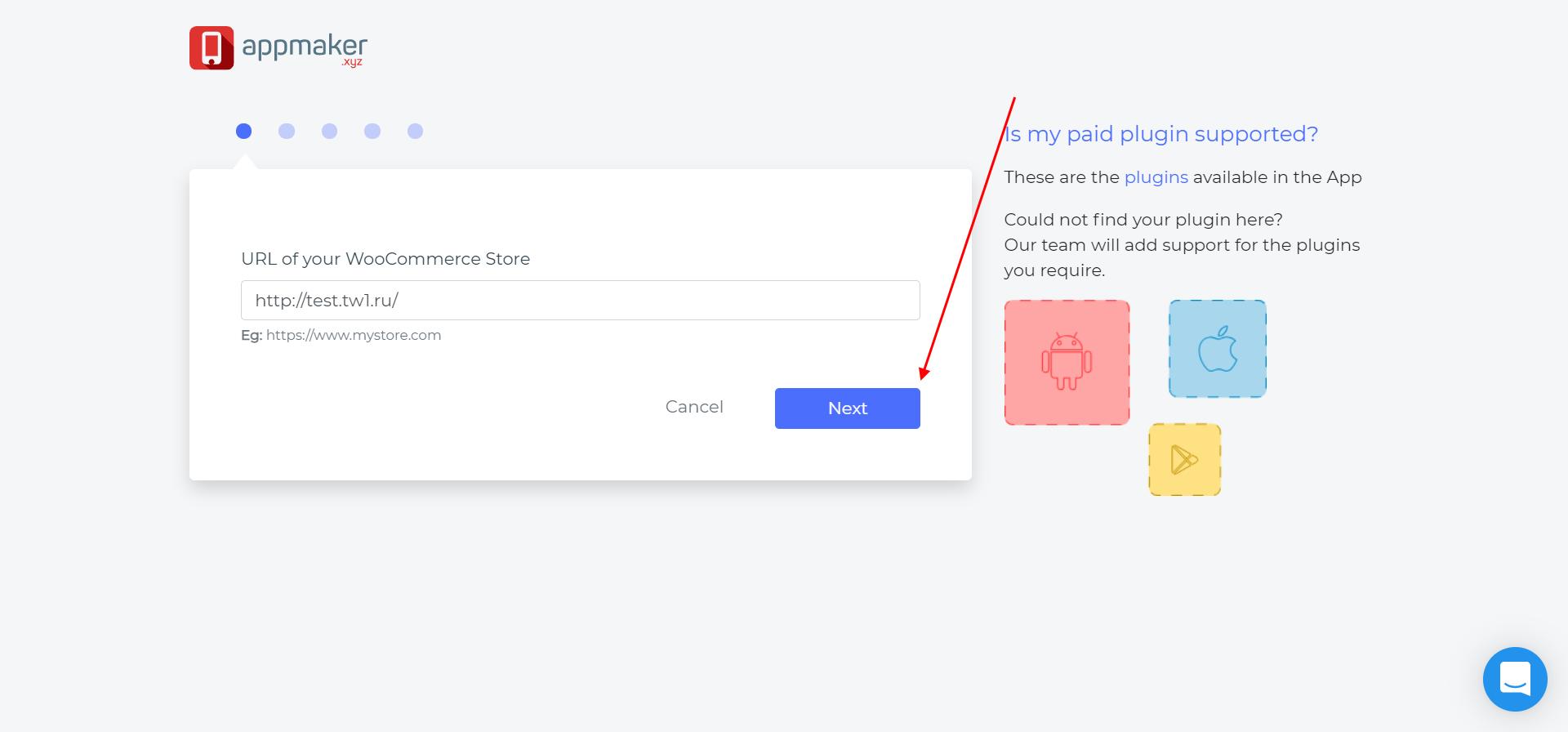 Как создать приложение из сайта бесплатно