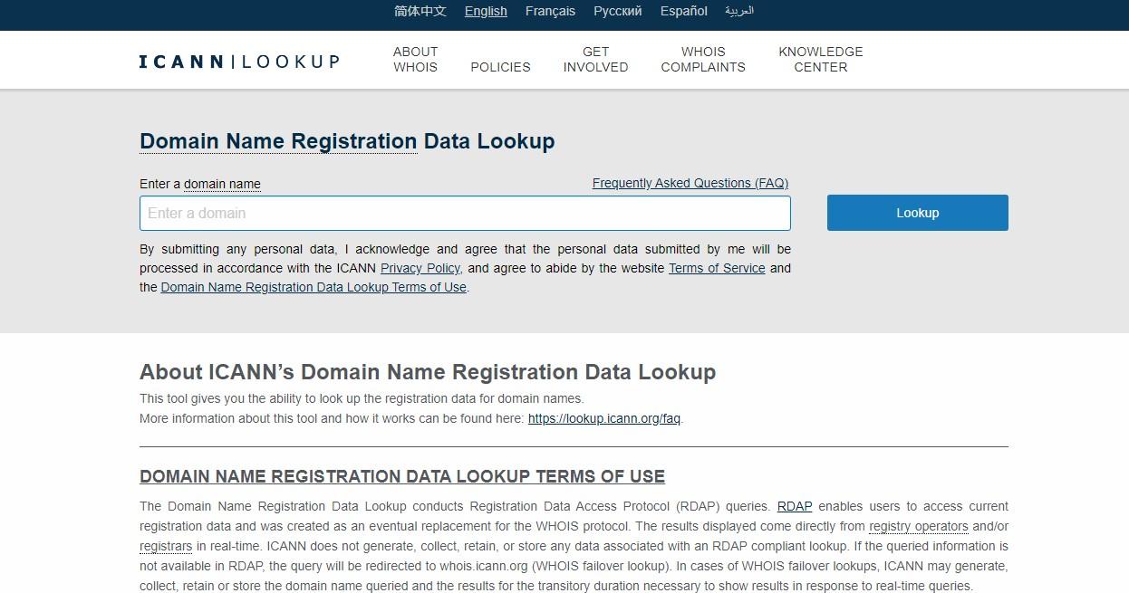 Поиск информации через сервис whoisкомпании ICANN