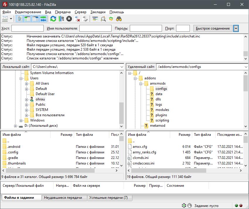 Использование клиента для установки плагина рангов на сервер Counter-Strike 1.6