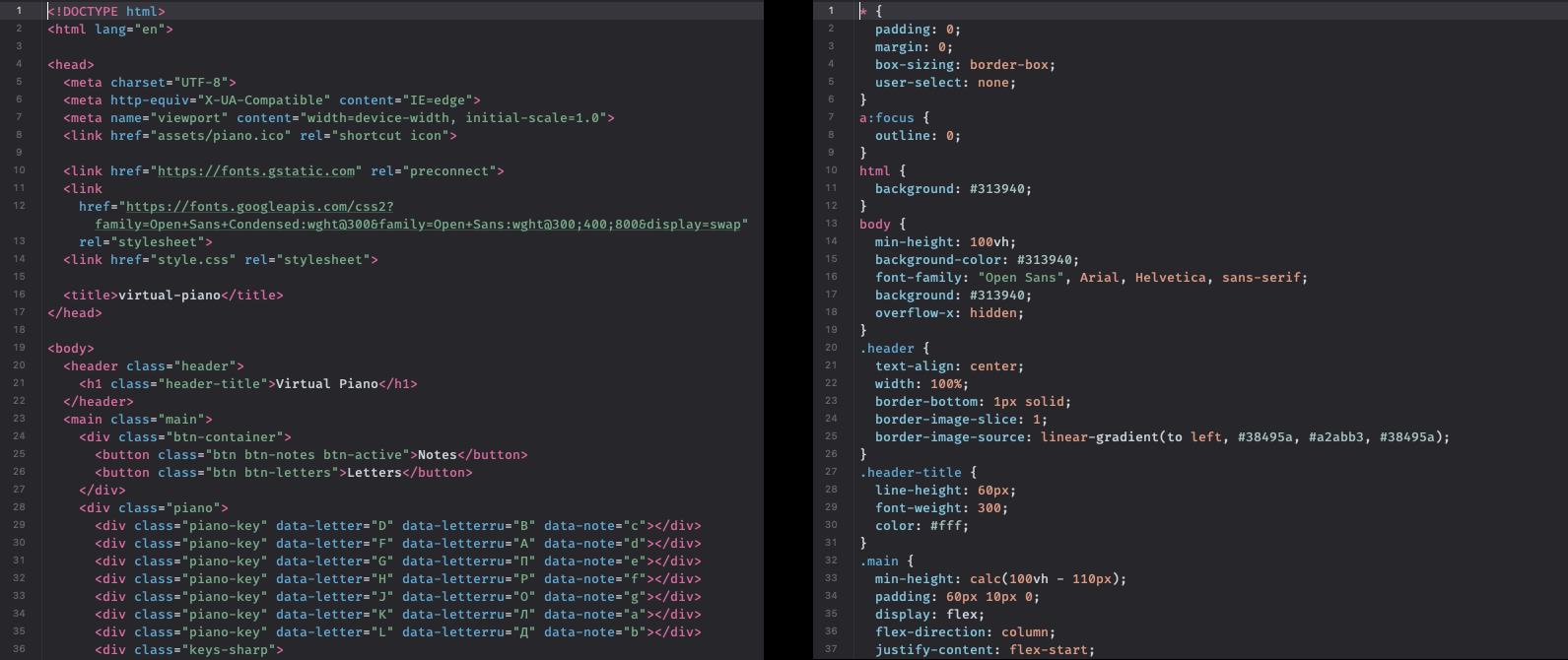 Окна с HTML и CSS-кодом