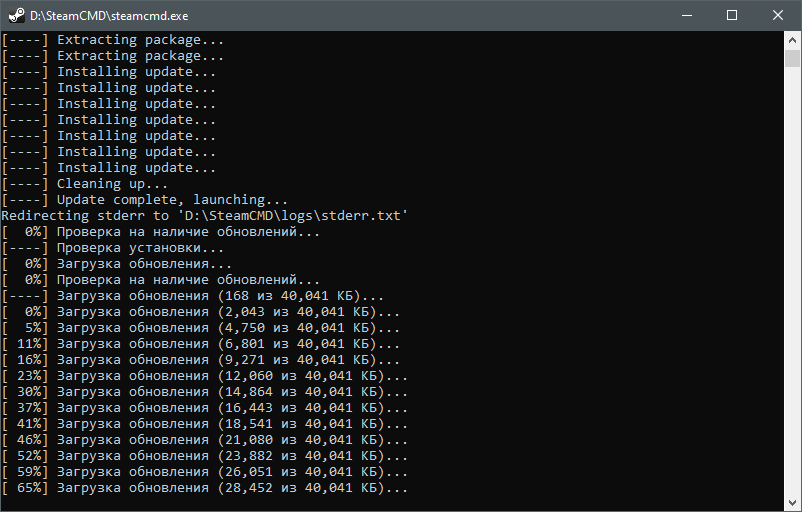 Распаковка программы для создания сервера в CS 1.6 через SteamCMD