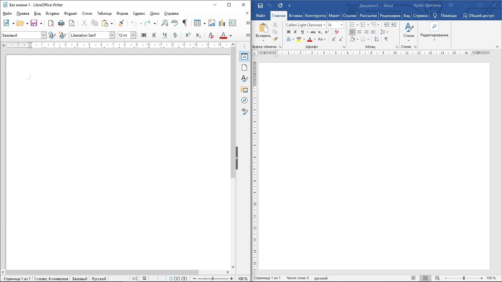 Каковы отличия текстовых редакторов LibreOfficeи Microsoft Office