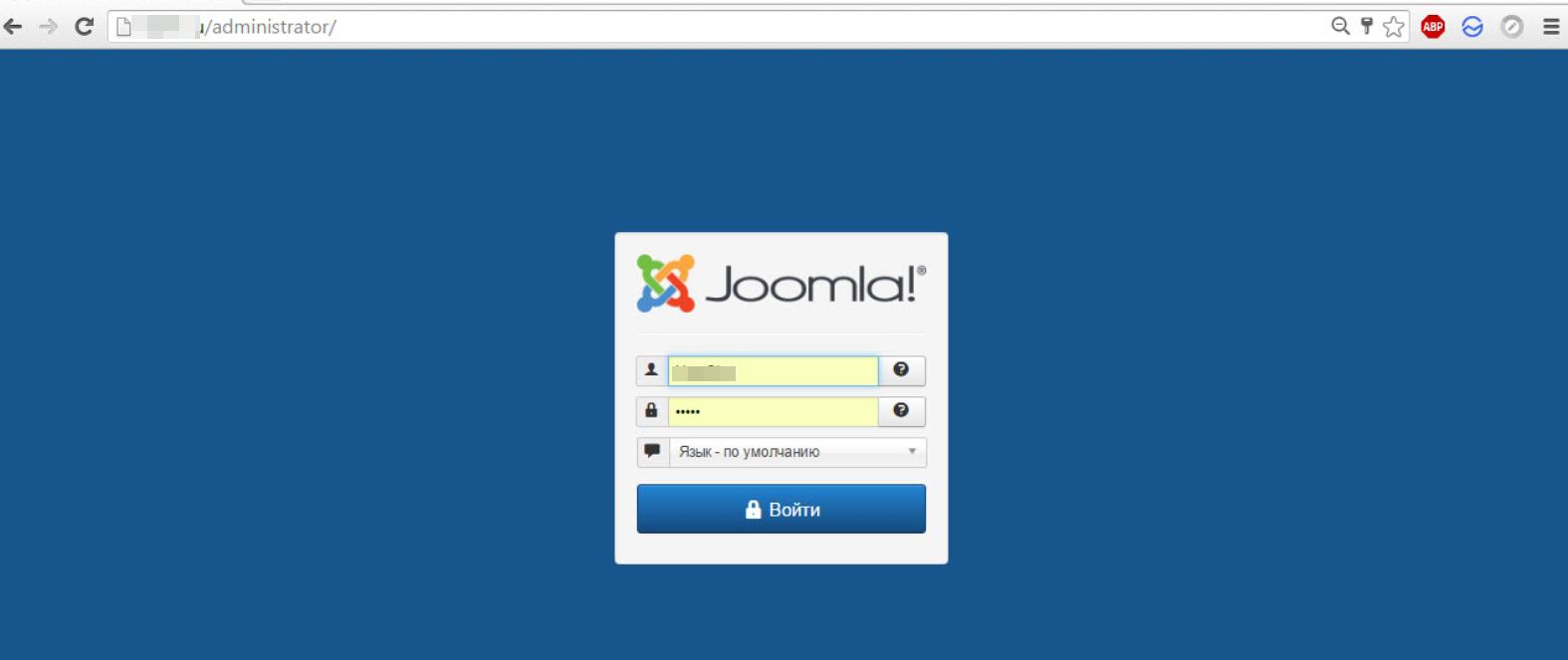 Войти в админку Joomla