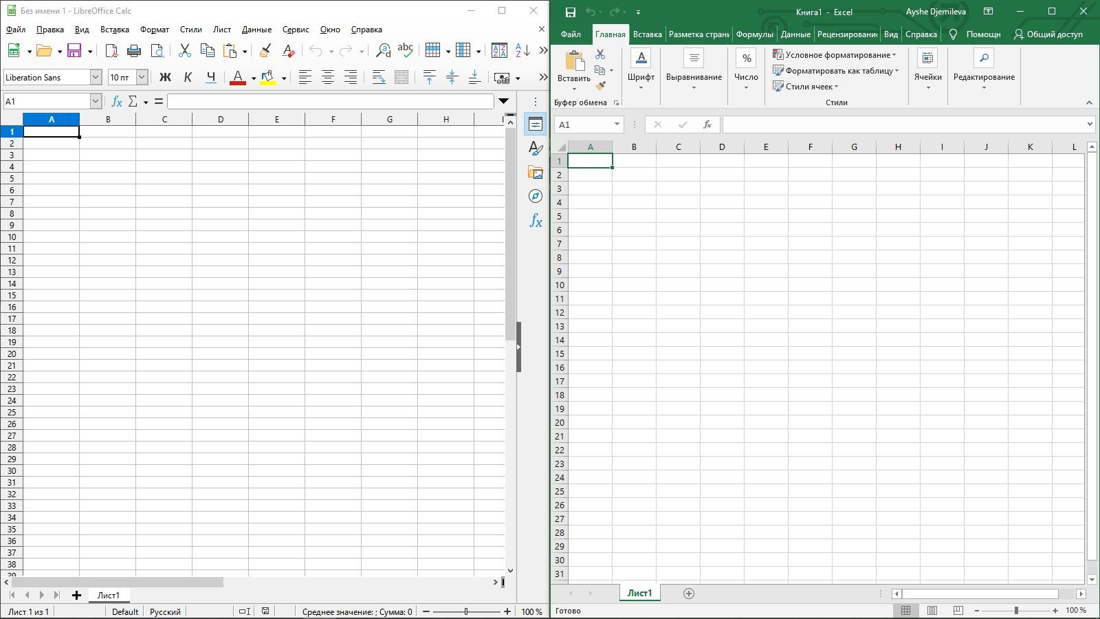 Отличия табличных редакторов Microsoft Excel и LibreOffice