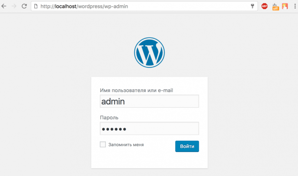 Войти в админку WordPress