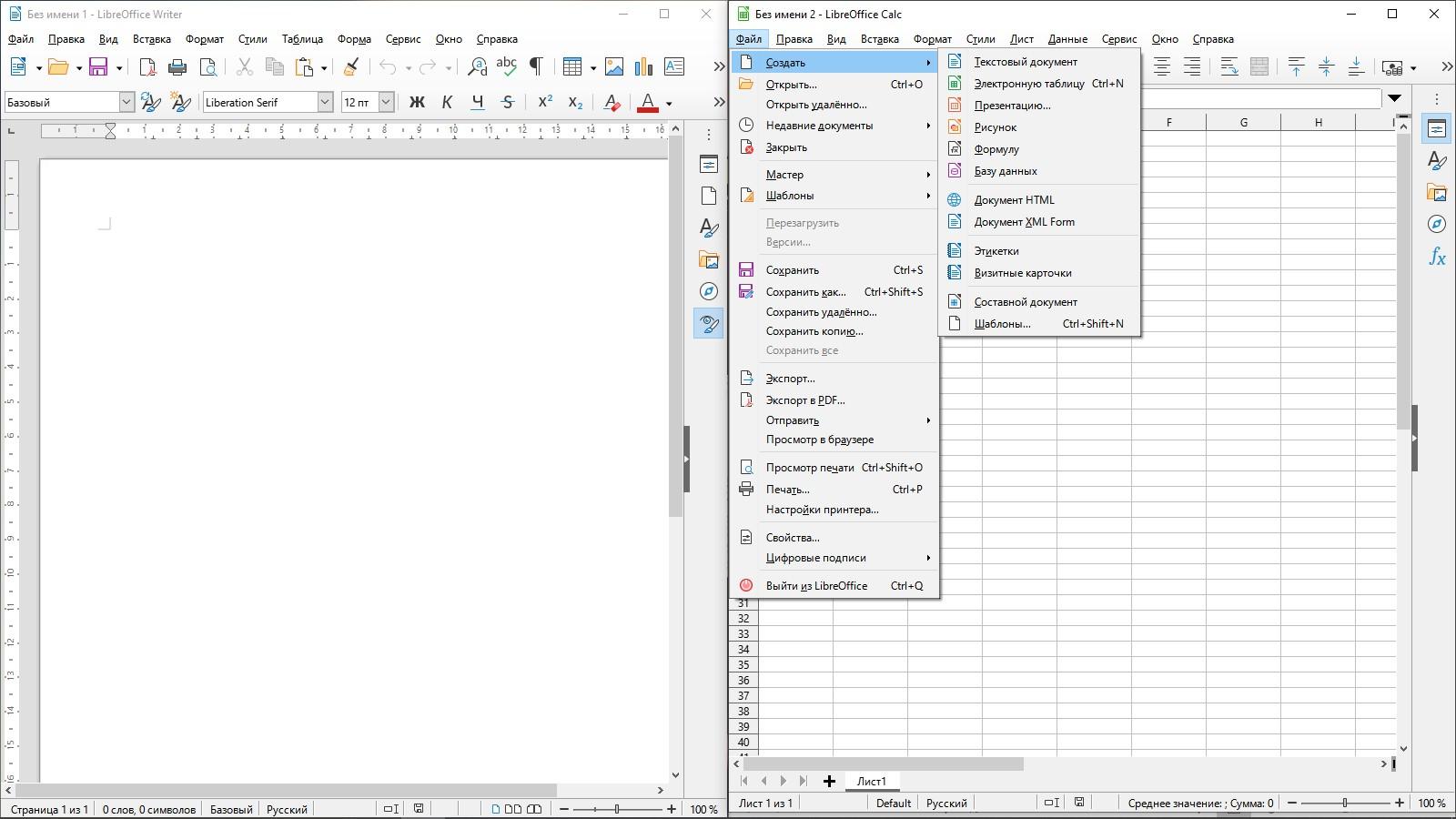 Можно ли в LibreOffice одновременно работать с файлами разных форматов