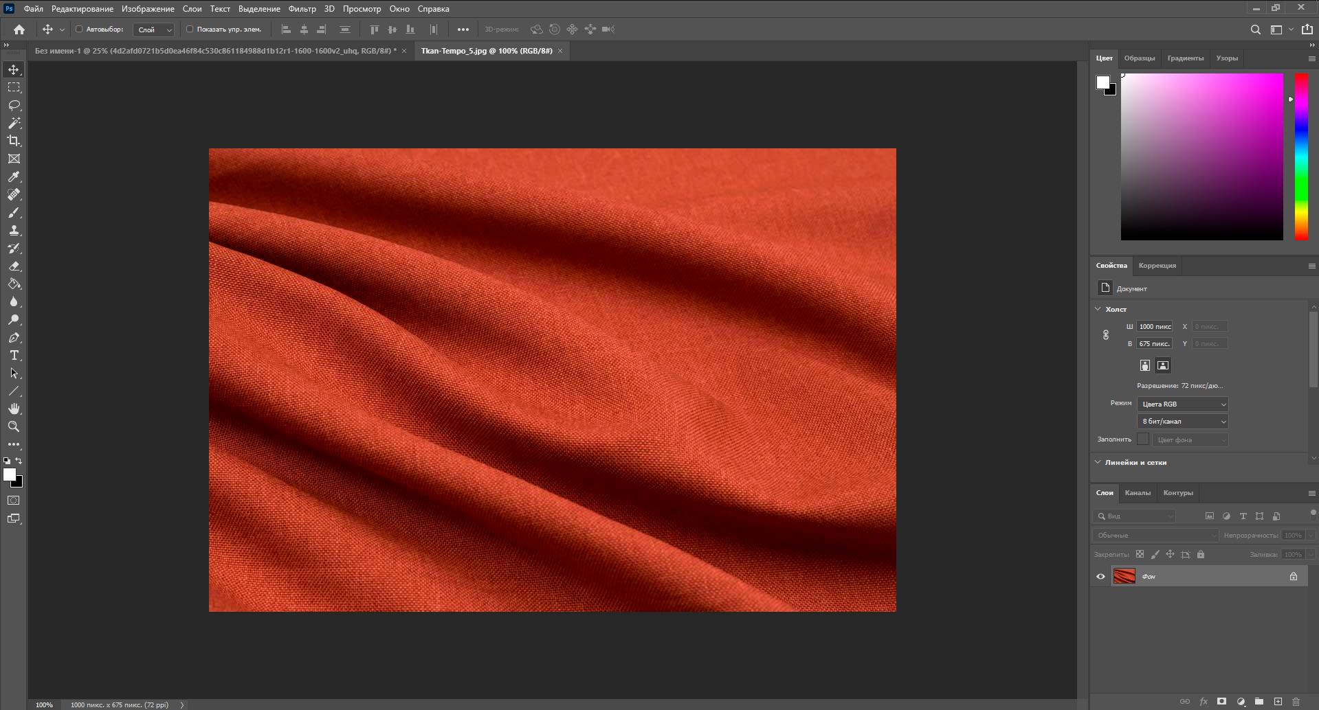 Ткань Фотошоп