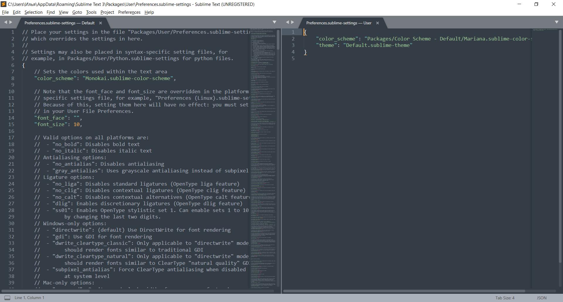 Как добавить пользовательскую тему в Sublime Text 3