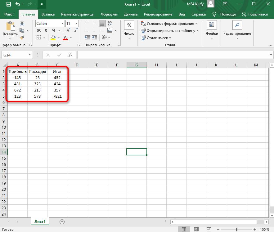 Выбор диапазона данных для построения диаграммы по таблице в Excel