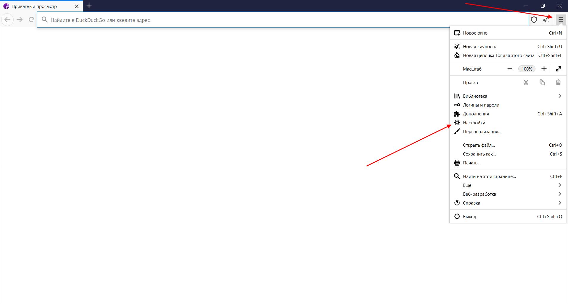 Как открыть настройки в браузере Tor Browser