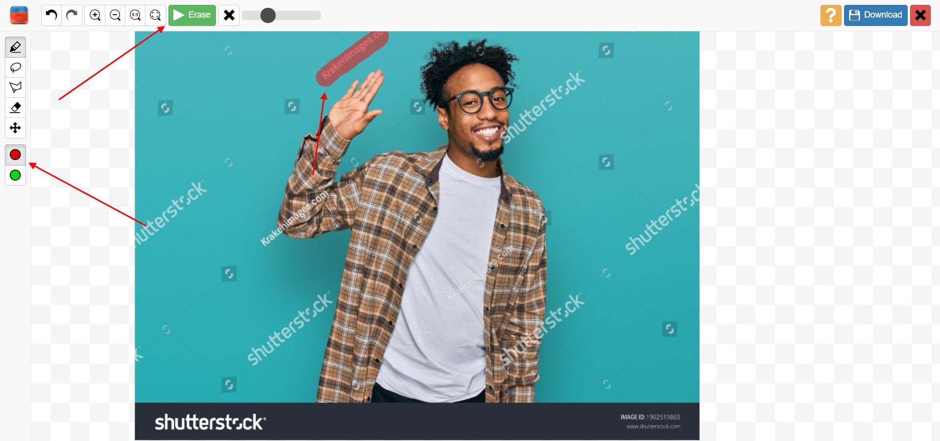 Как быстро удалить водяные знаки на фотографии