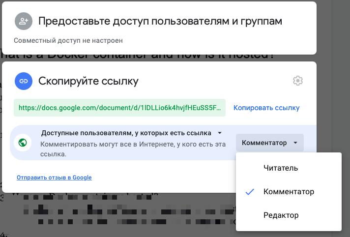 Кнопка для копирования ссылки на файл в Гугл Диске