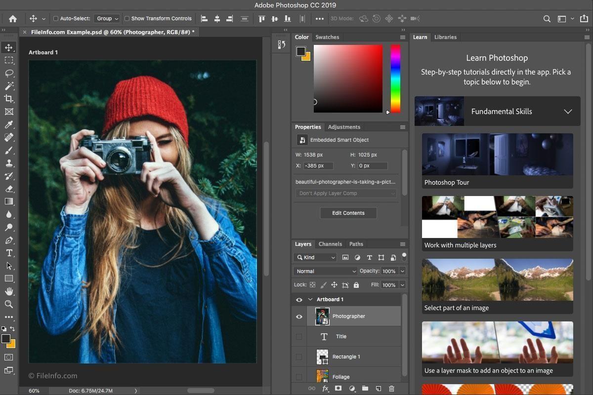 Программа для удаления водяных знаков Adobe Photoshop