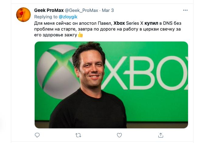 Типичный отзыв на Xbox в Твиттере