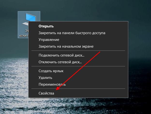 Как посмотреть драйверы в Windows 10