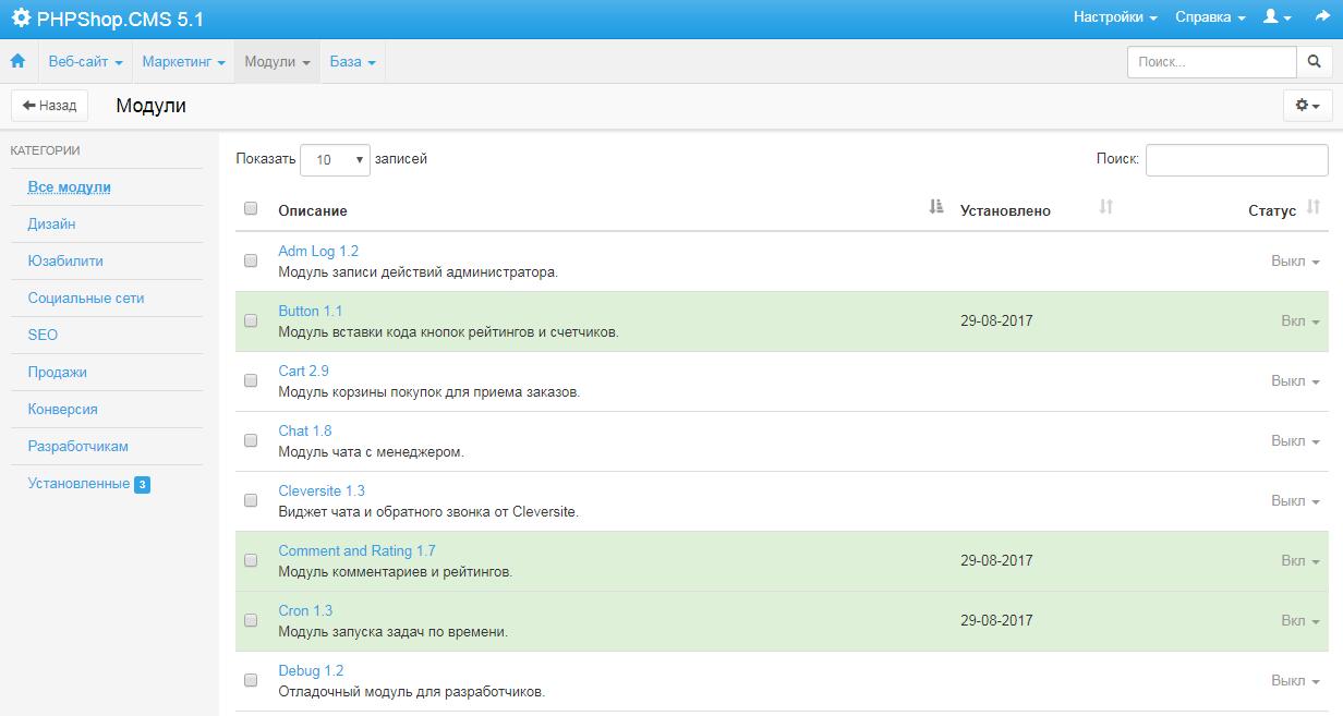 web хостинг с управлением на ipv6
