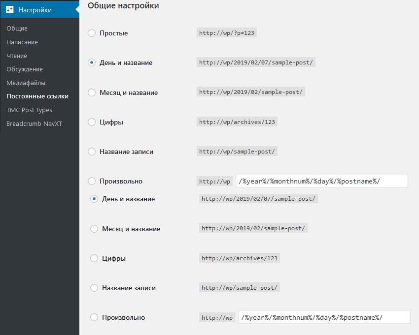 скрипт сайта хостинг игровых серверов