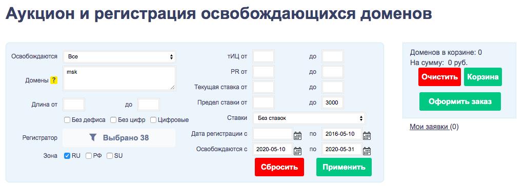 регистрация домена белоруссии