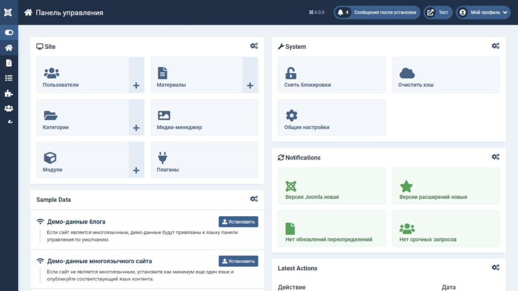 Панель администрирования Joomla! 4.0