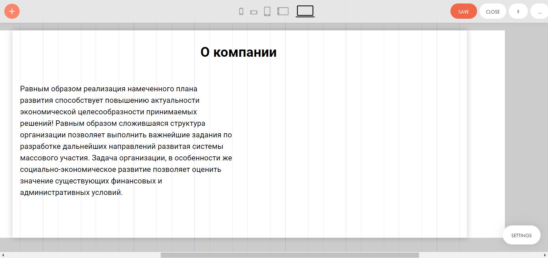 Как добавить текст в Zero Block Tilda