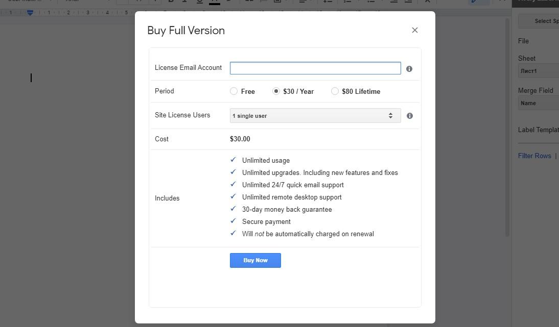 Платные аккаунты Avery Label Merge для Гугл Доков