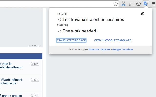 Плагин для Google Translate